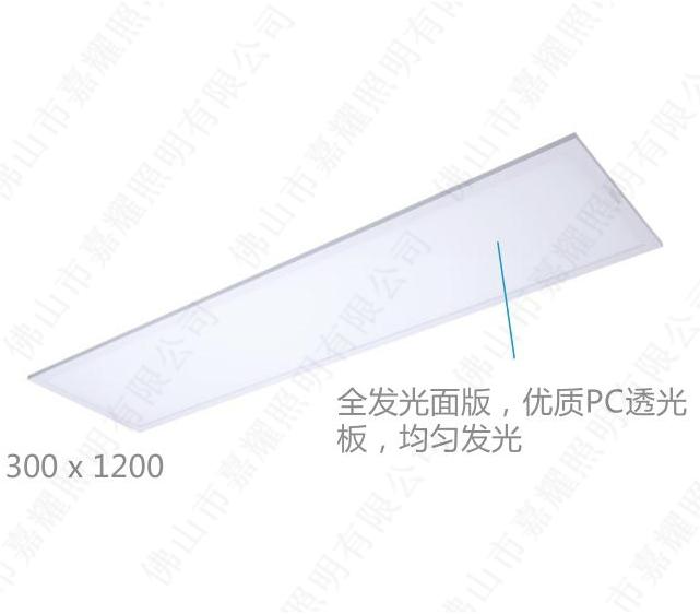 飞利浦明尚超薄LED面板灯34W/瓦3001200MM会议室平板灯