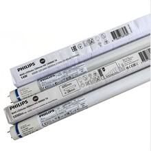 飞利浦高光通量灯管MASLEDtubeHO12WT8全塑料LED灯管