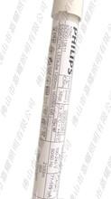 飞利浦经济型LED灯管ESSENTIALLEDtubeT58W学校高光效塑料灯管