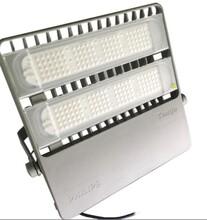 飞利浦绿化照明灯BVP383240WLED泛光灯批发图片