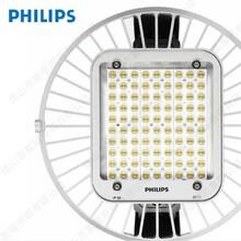 飞利浦LED工矿灯生产厂家BY698P200W信息图片