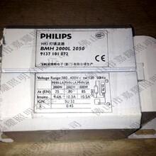 飞利浦铝线镇流器BMH35L300ITS35W多少钱图片