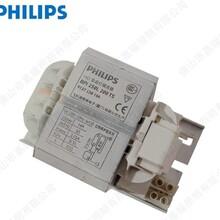昕诺飞高压钠灯镇流器BHLA250W批发商图片
