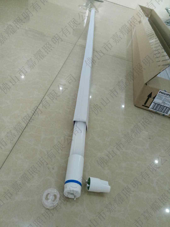 飞利浦超亮型LED灯管MAS LEDtube 1200mm UO 16W 865 T8销售