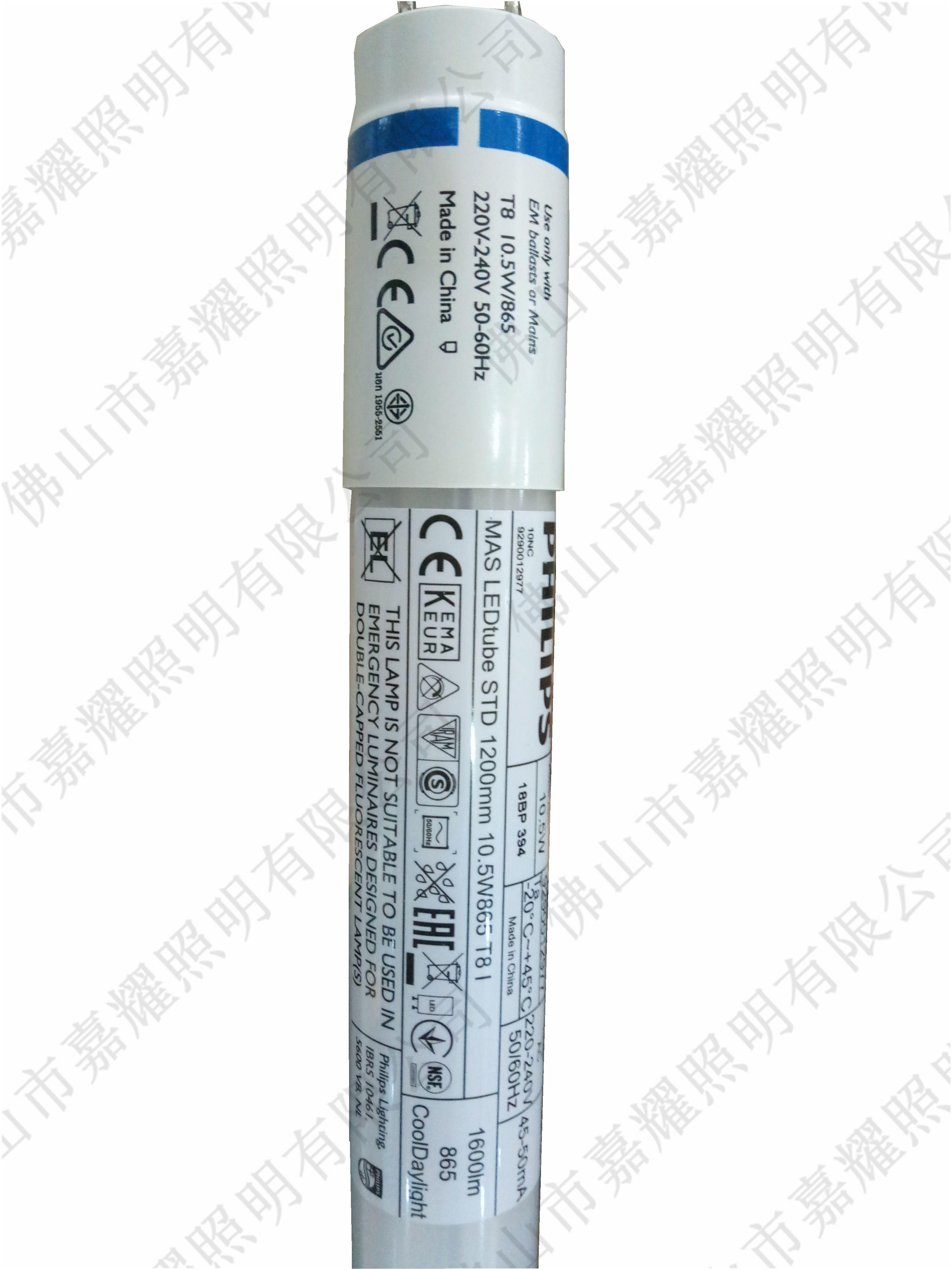 飞利浦学校LED灯管MAS LEDtube 600mm HO 8W/865 T8多少钱