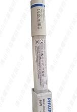 飞利浦停车场LED灯管MASLEDtube1500mmHO20W830T8的价格图片