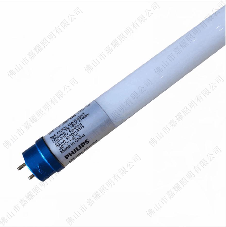 昕诺飞蓝头经济型LED灯管MAS LEDtube HF 1500mm HO 26W 865 T5公司