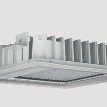 OPPLE120W欧普LED棚罩灯吸顶式智能棚罩灯图片