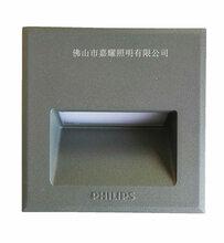 飞利浦LED阶梯灯BWG150LED50/WW2.8W昕诺飞LED台阶灯图片