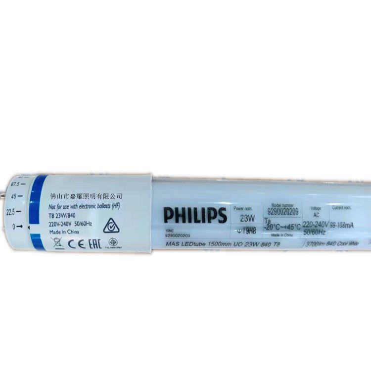 MASLEDtube1200mmUO15.5W865T8飞利浦超亮型LED灯管