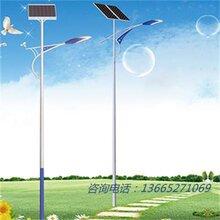 昆明一体化太阳能路灯,6米一体化太阳能路灯生产厂家