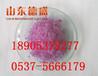 三氯化钕三元催化用稀土产品
