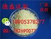 硝酸铈Ce买试剂好品质德盛造