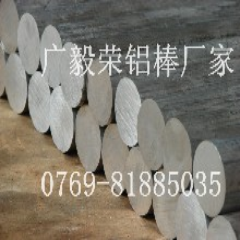 QC-10批发铝棒超声波铝棒QC-10模具超硬铝棒图片