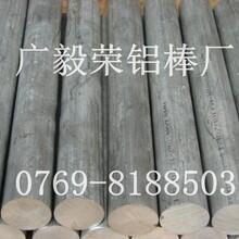 2124铝棒批发铝棒2124国标铝棒2124进口铝棒2124图片