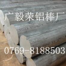 2A12-T4铝棒批发铝棒国产铝棒生产铝棒2A12图片