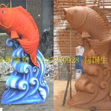 景区园林玻璃钢动物造型雕塑公园绿地卡通动物雕塑图片
