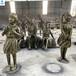 宏駿雕塑公園小品人物雕塑,海東玻璃鋼人物雕塑色澤光潤