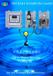 德国DECKMAOMD-32在线水中油监测仪,红外水中油分析仪
