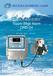 德国DECKMAOMD-2415ppm水中油份浓度报警仪在线水中油份监测仪OMD-24