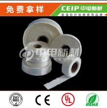 高硅氧纤维带排气管隔热布耐高温防火带环保无石棉布隔热高硅氧布图片