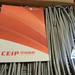 防火套管耐高温阻燃护套线路保护套管硅橡胶玻璃纤维套管图片