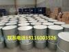 MDI-50二异氰酸酯合成橡胶原料