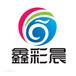 贵州鑫彩晨科技/专业做LED显示屏厂家/全彩显示屏