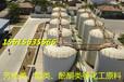 山东溶剂油生产厂家价格6#120#