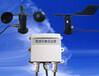 风速风向变送器、风速风向监测仪