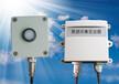 光照度变送器、光照度监测仪