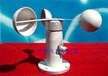 电流输出三风杯风速传感器
