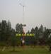 气象站风杆系列产品