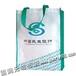 国润厂家供应辽宁省无纺布袋购物袋环保袋大米袋手提袋面粉袋定制