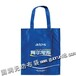 供应黑龙江齐齐哈尔无纺布袋,环保袋,购物袋,大米袋,面粉袋,围裙