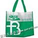 国润供应辽宁锦州无纺布袋,环保袋,购物袋,大米袋,面粉袋,围裙