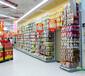 揭阳大型超市货架批发——恒缘诚