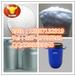 厂家直销氨苄西林钠69-52-3