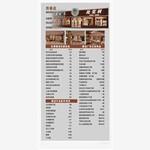 广东省鼎然餐饮打造一站式的赚钱的西式快餐服务产品及理念图片