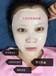 超敏感性皮肤都爱的一款面膜,七老新品一亲肌嫩肤面膜.七老中药.