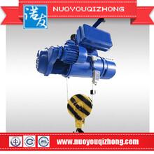 3吨12米CD1型钢丝绳电动葫芦钢丝绳电动葫芦生产
