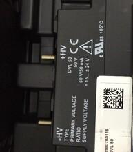 LEM传感器AV100-2000