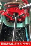 电动套丝机预埋螺栓专用套丝机重品质讲诚信图片