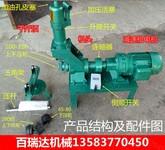 镀锌管滚槽机压槽机切管机消防管道专用机械图片