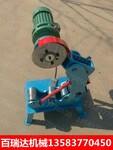 20-219型电动切管机小型管子切割机就选百瑞达图片