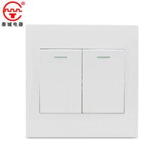 低价供应墙壁开关插座二开单控开关防火阻燃开关面板