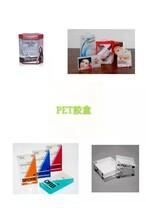 深圳吸塑包裝廠家免費設計打樣開模圖片