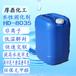 水性封閉型異氰酸酯交聯劑HD-8035