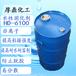 水分散型多異氰酸酯交聯劑HD-6100