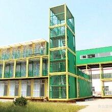 烏海市集裝箱房屋集裝箱模塊房屋的效果圖,選擇雷悅非標集裝箱在